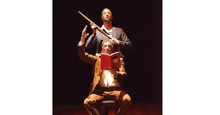 Quijote fusilado, La Cuarta Pared de Argentina