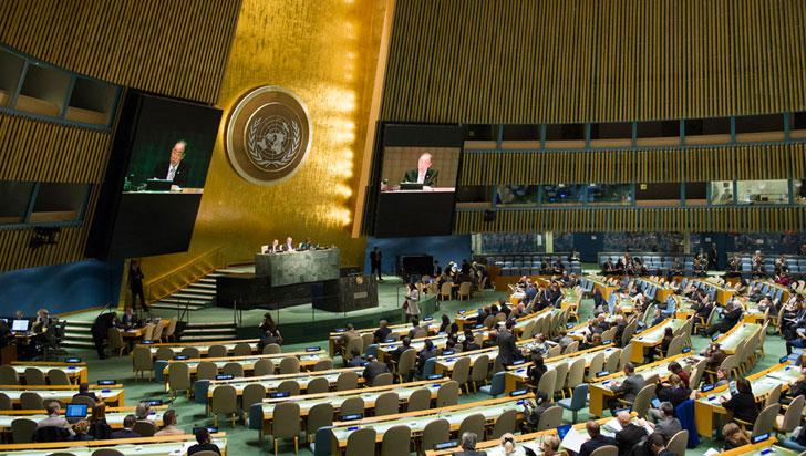 ONU se pronuncia contra decisión de Trump sobre Jerusalén y le exige dar marcha atrás