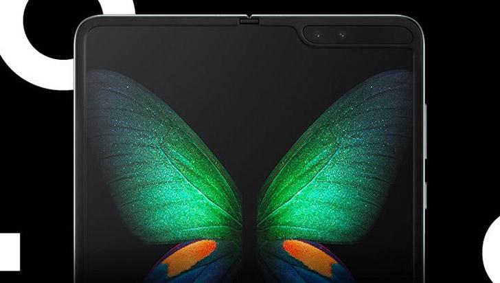 Algunas pantallas del Galaxy Fold ya se están rompiendo: ¡Y no ha salido a la venta!