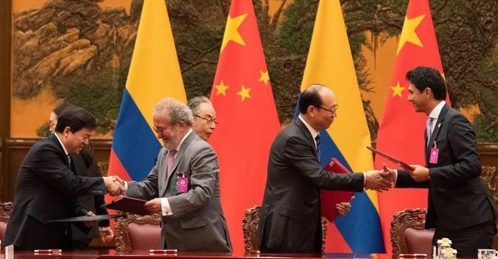 Universidad colombiana y gigante chino ZTE crearán un centro de investigación de conectividad 5G