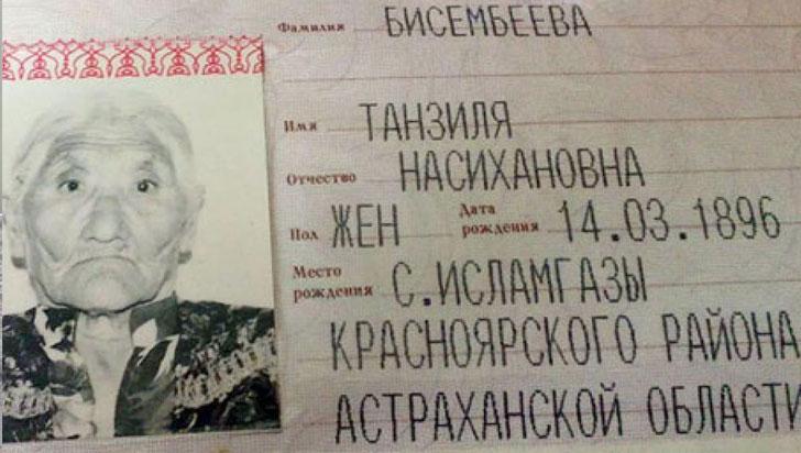 Murió la mujer más longeva del mundo a sus 123 años