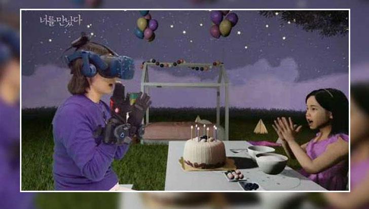 Llegó el momento más temido de la realidad virtual: nuestro encuentro con seres queridos que ya fallecieron