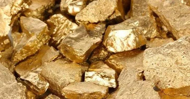 Producción de oro en Colombia aumenta 7 % en el primer trimestre
