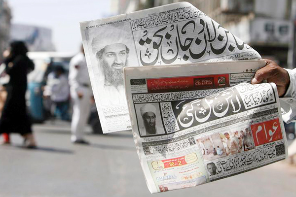 El cuerpo de Osama bin Laden ha sido lanzado al mar, según medios de EEUU