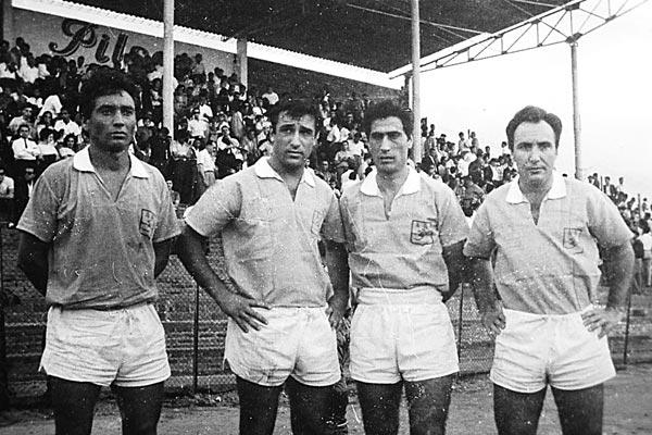 Deportes Quindío y  su viejo estadio San José