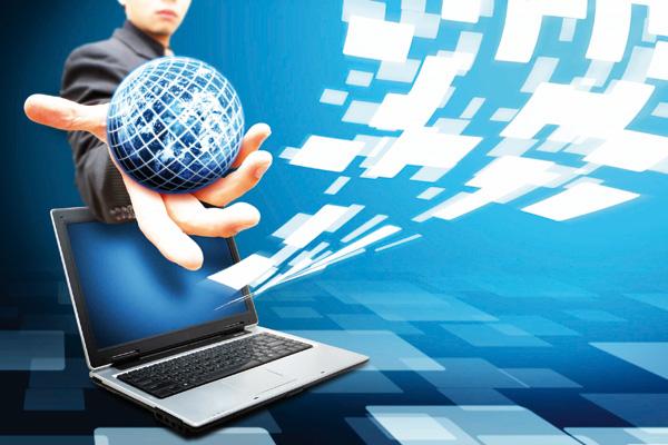 La evolución hacia la ciudadanía virtual