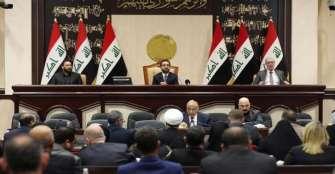 Irak busca que la retirada de las tropas internacionales sea pactada con EE.UU.