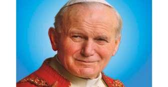 el-papa-dice-que-juan-pablo-ii-fue-un-regalo-para-la-iglesia-y-para-polonia