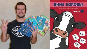 Un traductor ruso  para un libro quindiano