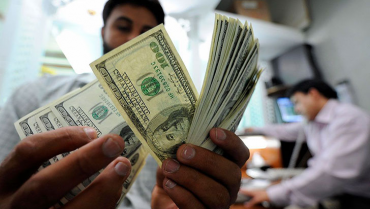 Por remesas ingresaron al Quindío USD$66.96 millones en el primer trimestre de 2021