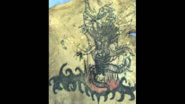Tatuaje, pista para establecer identidad de persona hallada muerta